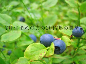 2017july1